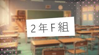 Fit's アニメ動画「恋しているのさ」 screenshot 2