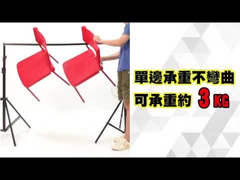 台灣現貨+開箱影片🔥 2*2M攝影背景架 【贈4支大力夾】 攝影支架 背景支架 攝影增高架 背景布掛架 背景布 棚