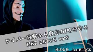【ボイスサンプル】羽田詩織ナレーション「セキュリティ対策ソフトCM」