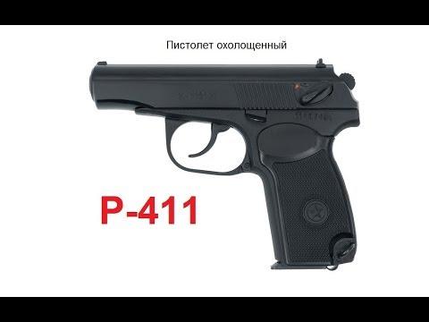 Пистолет Токарева сегодня - характеристики, фото, ттх