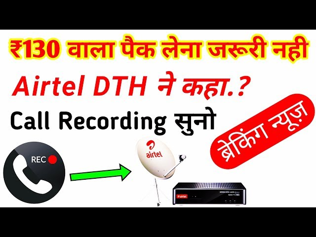 Images of Airtel Dth New Plans 2019 - #rock-cafe