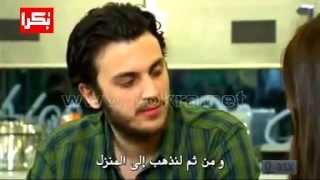 Repeat youtube video مسلسل ليلى الجزء الثالث الحلقه37 