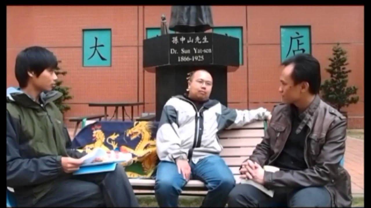 城邦電視 【香港正評】 第三集:專訪孔誥烽教授 - YouTube