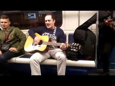 Не со мной! Спели под гитару в вагоне метро! Алексей Лазарев VID 20190421 012604