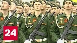 Смотреть видео Чита. Парад Победы - Россия 24 онлайн