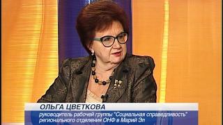 Интервью «Напрямую» - руководитель рабочей группы отделения ОНФ по Марий Эл Ольга Цветкова