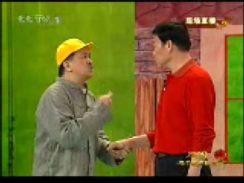 十六、小品《黄豆黄》表演:黄宏、巩汉林、魏积安、黄晓娟 A