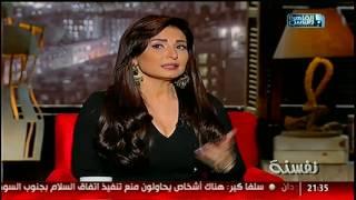 نفسنة | أمل رزق تحكى عن كواليسها مع إنتصار فى فيلم أهواك