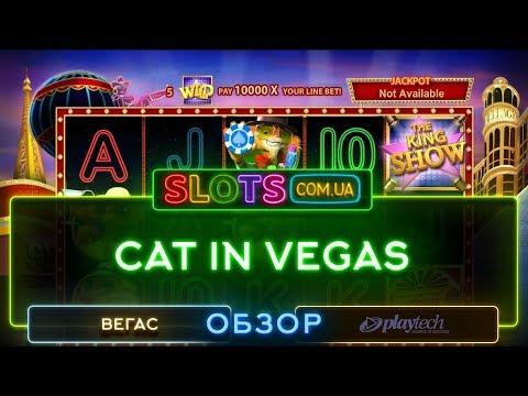 Азартные игры онлайн скачать