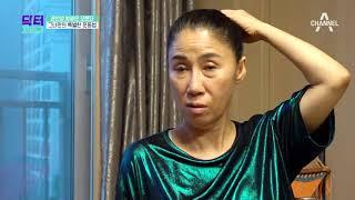 황금 방광의 소유자 염정인(a.k.a염마에), 그녀의 방광 관리 비법? |닥터 지바고 209회 thumbnail