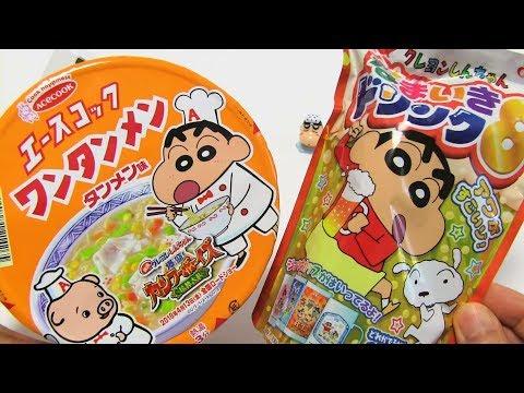 Crayon Shinchan Wonton Ramen Noodles and Cheeky Drink DIY Candy