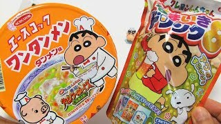 Crayon Shinchan Wonton Ramen Noodles and Cheeky Drink DIY Candy thumbnail