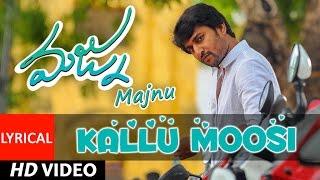 Download Hindi Video Songs - Majnu Telugu Movie Songs | Kallumoosi Lyrical Video | Nani | Anu Immanuel | Gopi Sunder