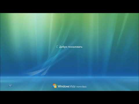 Vistalizator или Как я устанавливаю русский язык на Windows Vista Build 5840