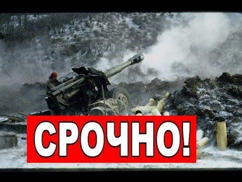 Карабахская война — Википедия