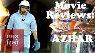 Film Reviews: Azhar (BBC Hindi)