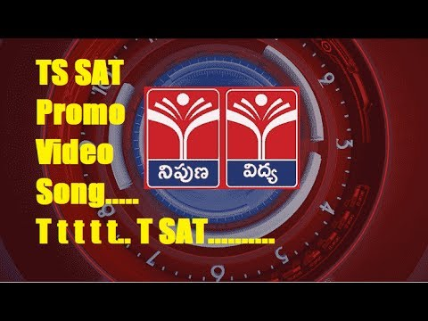 TS SAT Promo Video Song | T t t t t.. T SAT  | T-SAT Theme Song ..