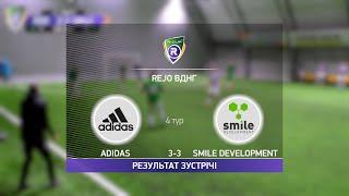 Обзор матча Adidas Smile Development Турнир по мини футболу в Киеве