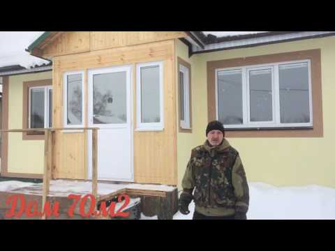 Отзыв владельца о СИП доме спустя пол года г.Уфа