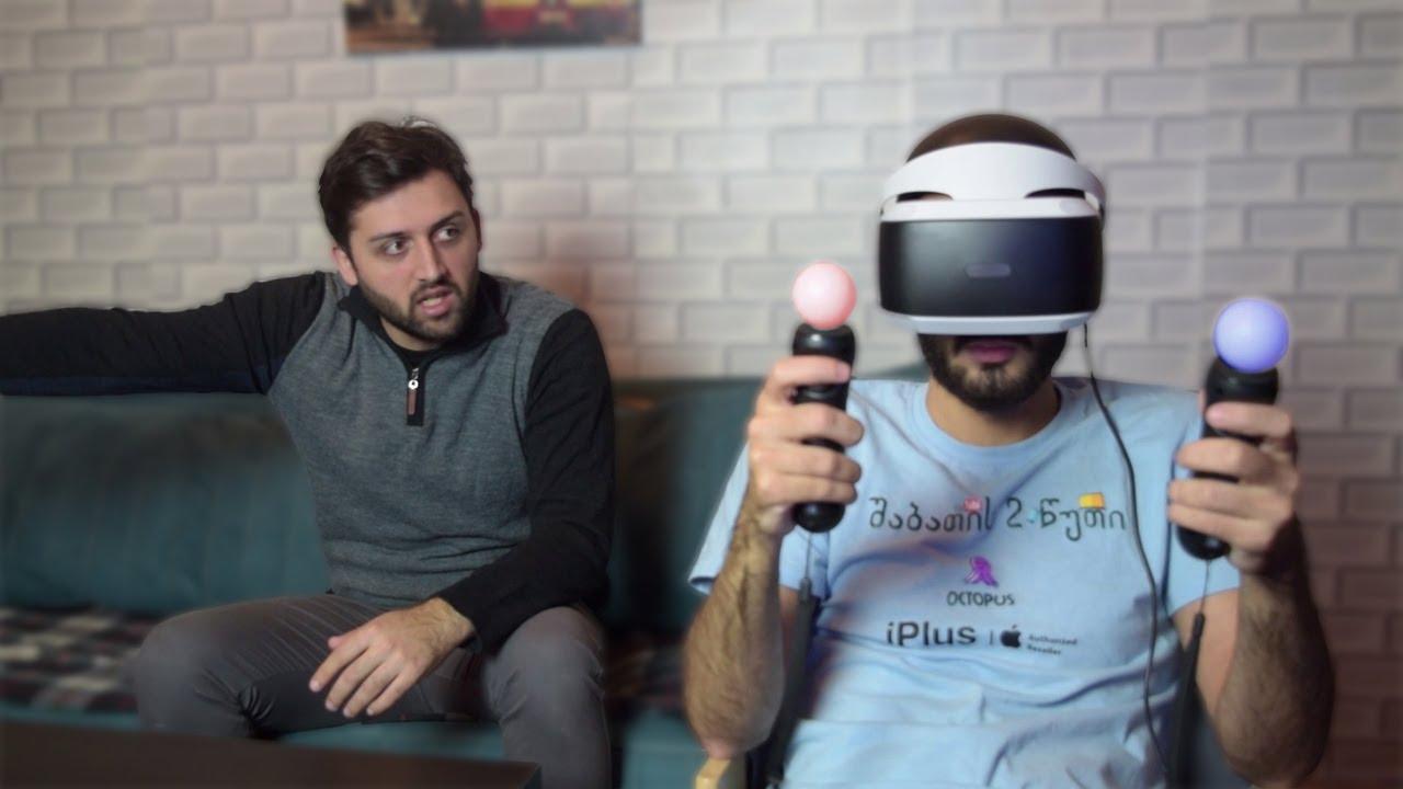 Playstation VR – შაბათის 2 წუთი