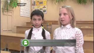 Культуре обращения с отходами обучают школьников на уроках по экологической безопасности