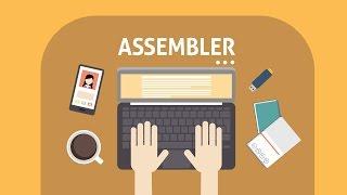 Язык Assembler. Знакомство и особенности программирования [GeekBrains]