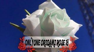 達人折りのバラの折り紙18 Only one origami rose 18 thumbnail