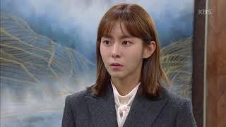 """하나뿐인 내편 - 윤진이 유이에게 막말""""당신이랑 나랑 같은 급인 줄 알아?"""".20181027"""