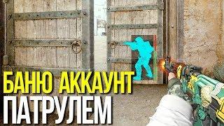 видео КС-15-6