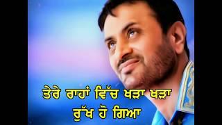 Debi Makhsoospuri | Ranjit Rana Punjabi Sad Song Whatsapp Status Video Download heart Touching