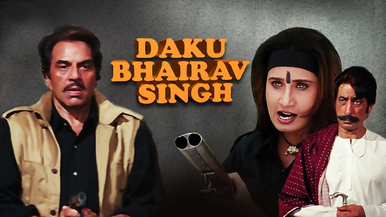 Download Daku Bhairav Singh (HD)   Dharmendra   Shakti Kapoor   Rajni Chandra   Bollywood Action Movie