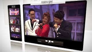 OAP 청춘극장 Title NO 2 2