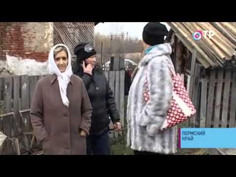 Социальный репортаж: В городе Кунгур Пермского края жители аварийного дома переселились в палатки