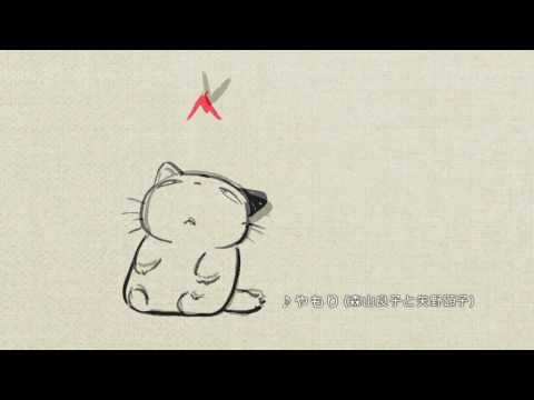 Studio Ghibli Nisshin Commercial