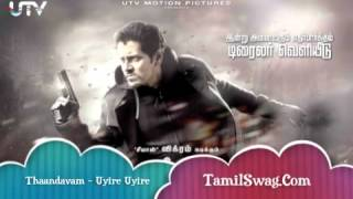 Thaandavam (2012) - Uyirn Uyire HD TAMIL MOVIE MP3 SONG