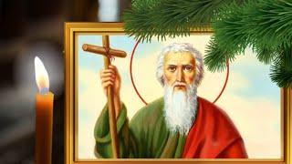 13 декабря - Просите о здоровье  Святого Андрея. Он никому не отказывал в помощи. Главная молитва.