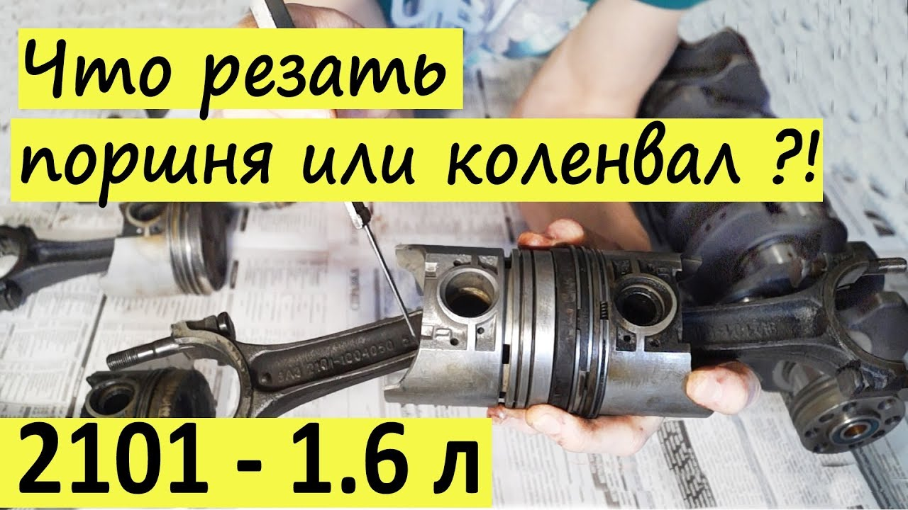 Объявления о продаже запчастей и аксессуаров для машин и мотоциклов в арзамасе на avito.