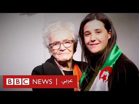 لقاء مؤثر بين جيلين من حراك الجزائر  - نشر قبل 3 ساعة