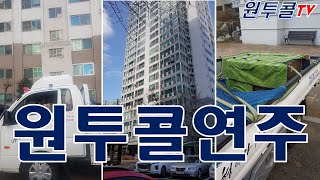 용달 아저씨 쉬는날 ^^
