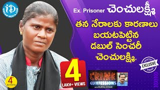 Ex-Prisoner Chenchu Lakshmi Full Interview || Crime Confessions With Muralidhar #4
