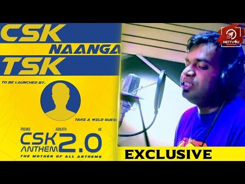CSK Anthem 2 Music Composer Abhijith Exclusive Interview| Premji Amaren Sings CSK Anthem| IPL 2018