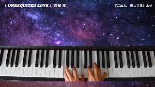 ピアノ楽譜 (完コピ版) Piano sheet: http://www.dojinongaku.com/cont...