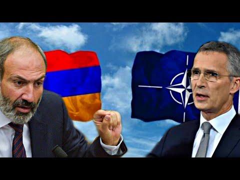 Так НАТО отвечает Армении?   Нагорный Карабах