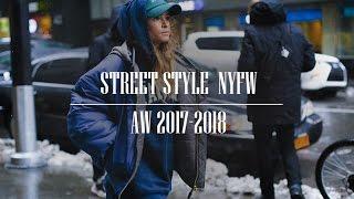 Ася обсуждает/УЛИЧНАЯ МОДА/STREET STYLE NYFW