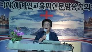 김천범목사 설교,골3장…