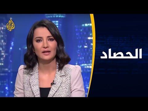 الحصاد– البرلمان الأوروبي يدين انتهاكات النظام المصري لحقوق الإنسان  - 09:53-2018 / 12 / 15