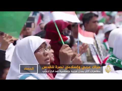 يوم غضب من أجل القدس عاصمة أبدية للدولة الفلسطينية  - نشر قبل 11 ساعة