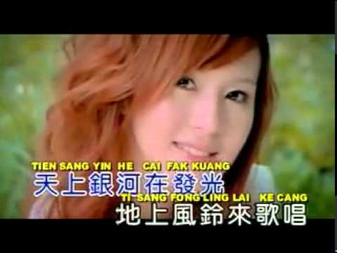 lagu mandarin   YouTube
