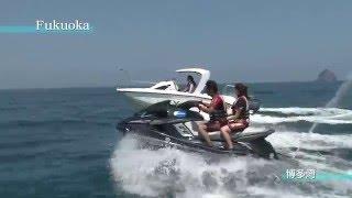 シースタイル海遊び動画 福岡県 博多湾