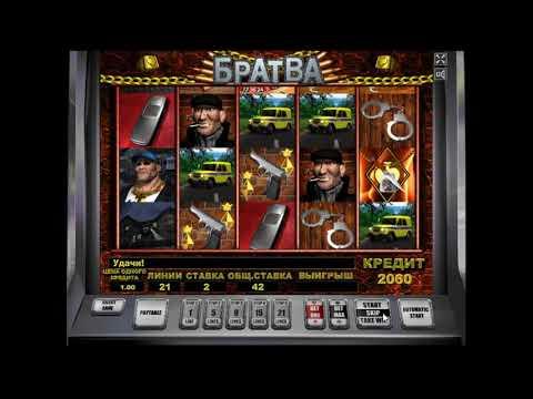 Видео Игровые автоматы братва играть бесплатно и без регистрации онлайн